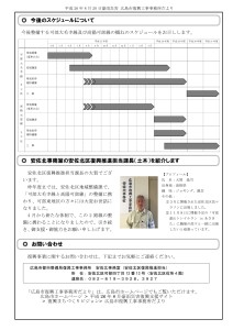 tayori3_2
